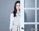 ドラマ『家政婦のミタ』に主演する松嶋菜々子