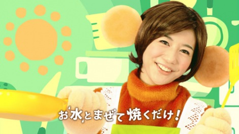 サムネイル 『森永ケーキミックス』の新CMに出演する関根麻里