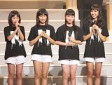 お披露目されたモーニング娘。新メンバー10期生(左から工藤遥、佐藤優樹、石田亜佑美、飯窪春菜)
