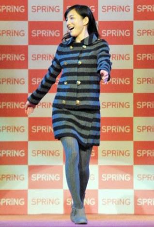 宝島社『SPRiNG』創刊15周年記念イベントにゲスト出演した広末涼子、緊張しながらもランウェイを堂々とウォーキング (C)ORICON DD inc.