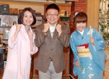 BSフジの新番組『生島ヒロシのココカラ元気!』の記者会見に出席した(左から)高田景子、生島ヒロシ、田代沙織 (C)ORICON DD inc.