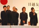 「第2回 日越友好音楽祭」記者会見に出席したEXILE (C)ORICON DD inc.