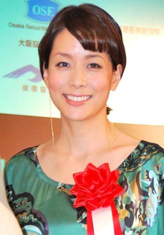 証券知識普及プロジェクト『投資の日』の記念式典に出席した内田恭子 (C)ORICON DD inc.