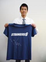 非売品の『STRANGERS6』のTシャツを出品する唐沢寿明