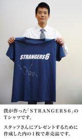 『第7回研音チャリティーオークション』に非売品の『STRANGERS6』のTシャツを出品する唐沢寿明