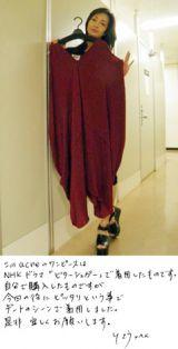 『第7回研音チャリティーオークション』にドラマで着用した衣装を出品するりょう