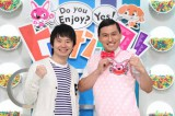 昼の情報番組『ヒルナンデス!』(日本テレビ系)の水曜レギュラーを務めるオードリーの(左から)若林正恭と春日俊彰