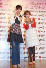 フジッコ『美ーンズディ』トークイベントに参加した(左から)料理研究家の園山真希絵氏、矢口真里 (C)ORICON DD inc.