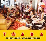 日本デビューシングル「Bo Peep Bo Peep」(初回盤A)