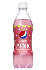 いちごミルク味の『ペプシ ピンク』(サントリー食品)