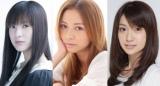 2位は月9ドラマ『私が恋愛できない理由』(フジテレビ系) 香里奈、吉高由里子、大島優子の美女3人が織りなす恋愛ドラマ