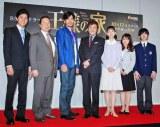 (左から)春川恭亮(劇団EXILE)、石倉三郎、要潤、市村正親、岡田奈々、佐津川愛美、吉岡澪皇