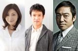 内田けんじ監督の3年ぶりとなる最新作『鍵泥棒のメソッド』で共演する堺雅人、広末涼子、香川照之