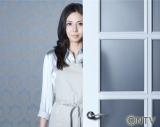 ドラマ『家政婦のミタ』(日本テレビ系)主演の松嶋菜々子