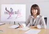 『FINAL FANTASY XIII-2』の公式テストプレイヤーに就任したAKB48・大島優子