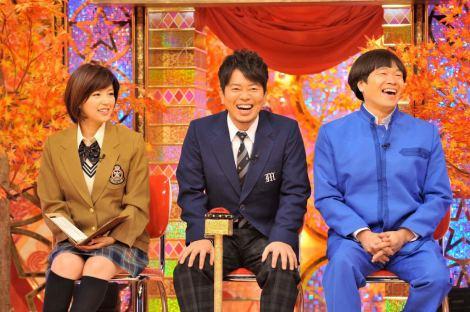 雨上がり決死隊が司会、中野美奈子アナが進行を務める『その顔が見てみたい 2時間SP!』の模様 (C)フジテレビ