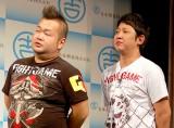 コンビそろって離婚がわかった東京ダイナマイト(左からハチミツ二郎、松田大輔) (C)ORICON DD inc.