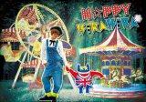 平山あやがサロペットブランド「HAPPY KIRAKIRA」を発表