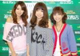 写真集発売イベントで活動延長を発表したZONE (左から)TOMOKA、MIYU、MAIKO (C)ORICON DD inc.
