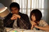 道尾秀介のベストセラーを阿部寛主演で映画化。石原さとみが共演 (C)「カラスの親指」フィルムパートナーズ