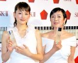 (左から)綾瀬はるか、桃井かおり (C)ORICON DD inc.