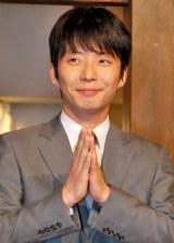 連続ドラマ『11人もいる!』の制作発表会見に出席した星野源 (C)ORICON DD inc.