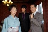 『相棒season10』の第3話で着物姿の女流歌人を演じる三田佳子 (C)テレビ朝日