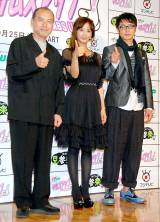 BSフジドラマ『T-UP presents サムズアップ』記者発表会に出席した(左から)蛍雪次朗、優香、和田聰宏 (C)ORICON DD inc.