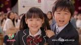 『イトーヨーカドー』の新CMに出演する(左から)芦田愛菜、鈴木福