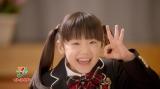 「オッケー」と可愛らしい笑顔を見せる芦田