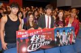 (左から)2PMのチャンソン、YUI、松坂桃李、大政絢、福士誠治 (C)ORICON DD inc.