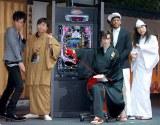 (左から)次長課長(井上聡、河本準一)、京本、ジェロ、椿鬼奴 (C)ORICON DD inc.
