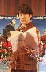 吹き替え声優を務めるアニメ映画『アーサー・クリスマスの大冒険』のアフレコ会見を行ったウエンツ瑛士 (C)ORICON DD inc.