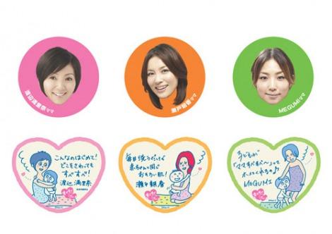 サムネイル 『ビオレu』のCMキャラクターに起用された渡辺満里奈、瀬戸朝香、MEGUMIと3人のイラスト