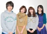 ドラマ『マネキン・ガールズ』(BS-TBS)の制作発表会に出席した(左から)松島庄汰、矢野未希子、岡本杏理、℃-ute・矢島舞美 (C)ORICON DD inc.