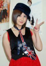元AKB48小野恵令奈 (C)ORICON DD inc.