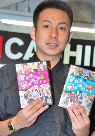 DVD『我が家のチャンネルG』発売記念イベントを行った、我が家の坪倉由幸 (C)ORICON DD inc.
