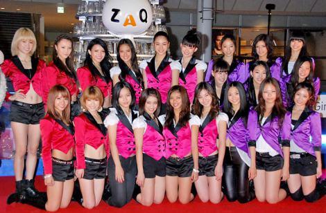 CD発売が決定した「E-Girls」のメンバー(Dream:前列左端からAya、Sayaka、後列左端からAmi、Shizuka、Erie/Happiness:前列中央4人左からMIYUU、YURINO、SAYAKA、MIMU、後列中央3人左からKAREN、KAEDE、MAYU/FLOWER:前列右端3人左から坂東希、藤井萩花、佐藤晴美、中央列左から中島美央、重留真波、市來杏香、後列右端3人左から坂東希、藤井萩花、佐藤晴美) (C)ORICON DD inc.