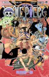 『ONE PIECE』最新64巻 (C)尾田栄一郎/集英社