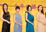 (左から)芦名星、多部未華子、真木よう子、中谷美紀 (C)ORICON DD inc.