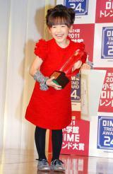 『2011 小学館DIMEトレンド大賞』贈賞式に出席した芦田愛菜 (C)ORICON DD inc.