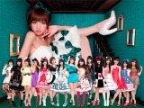 12月7日にリリースされる新曲「上からマリコ」ジャケット