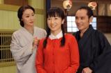 2012年1月スタートの昼ドラは、映美くらら主演の『鈴子の恋』(東海テレビ・フジテレビ系)