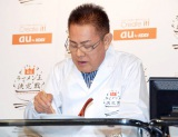 auのキャンペーン『ラーメン王決定戦』PRイベントに出席した加藤茶 (C)ORICON DD inc.