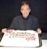 無事72歳の誕生日を迎えた入川保則 (C)ORICON DD inc.