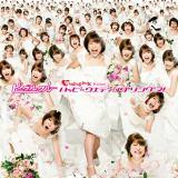 「WeddingPark Presents ハッピーウェディングソングス!」ジャケット写真。花嫁姿のおかもとまりが109人も登場している
