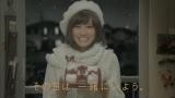 『セブン&アイグループ』の新CMで、大切な人にケーキを届けるAKB48・前田敦子
