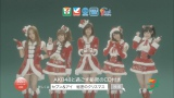 セブン&アイグループ『クリスマス ドアを開けたら』(恋人篇、友達篇、家族篇)CMカット