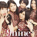 9nineの新曲「チクタク☆2NITE」(12月21日発売/初回生産限定盤A)