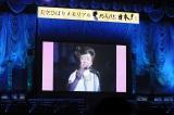 1988年4月11日の『不死鳥コンサート』以来、23年ぶりに東京ドームに「帰ってきた」美空ひばりさん (C)ORICON DD inc.